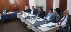 اجتماع الهيئة الادارية للجمعية ليوم السبت الموافق 7/11/2020