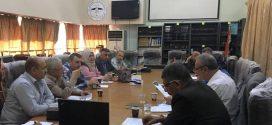 اجتماع اللجنة التحضيرية لمؤتمر الطاقة المستدامة والمتجددة الرابع الدولي